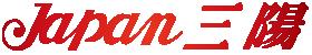j_sanyo_logo2